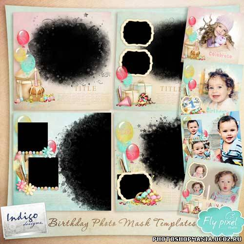 шаблон фотокниги день рождения скачать бесплатно - фото 3